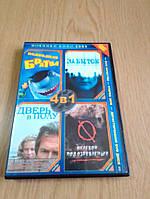 DVD диск 4 в 1 (Подводная братва, Забытое, Дверь в полу, Нулевой подозреваемый), фото 1