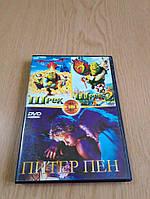 DVD диск Шрек 1,2, Питер Пен, фото 1