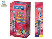 "Зубная щетка ""Fresh care"" детская"