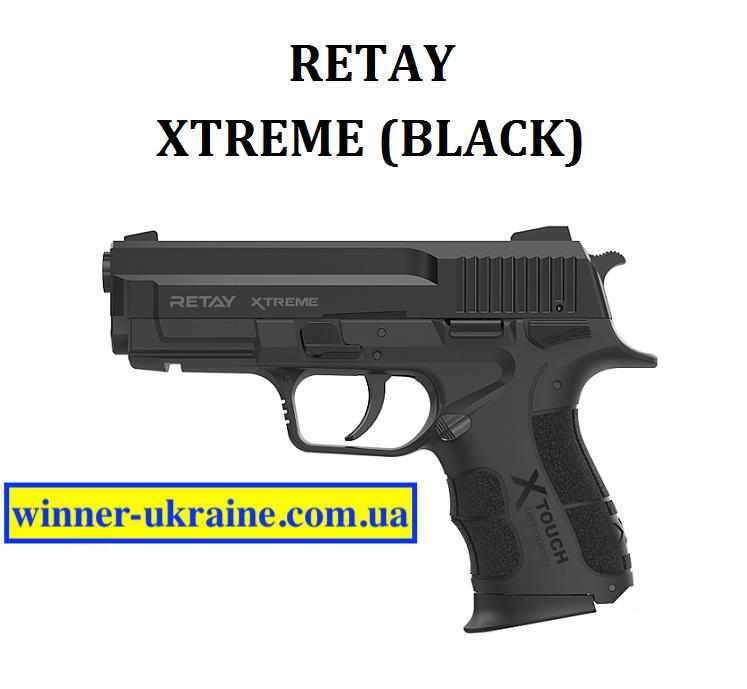 Стартовый пистолет Retay XTREME
