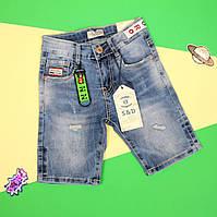 Шорты джинсовые на мальчика подростка с карманом, производитель Венгрия рост 140,146,152,164