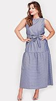 Женское длинное платье р124 - Размерный ряд:48,50,52,54.