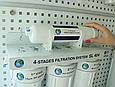Проточный фильтр BIO+Systems SL402 (000008999), фото 4
