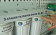 Система 3-х ступенчатой очистки воды Bio Systems SL 303 (000008976), фото 6