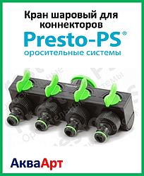 Кран шаровый Presto-PS на 4 выхода с внутренней резьбой 3/4-1 дюйм (4006)