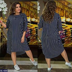 Шикарное женское платье Цвет темно синий с белой полоской, горох черный. Размер 48-52, 54-58
