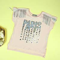 Топ для девочки пудра Париж тм Little Star с бахрамой размер 116-122,152-158
