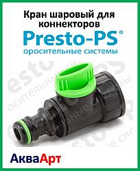 Кран шаровый Presto-PS с внутренней резьбой 3/4 дюйма (4025)