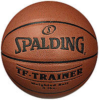 Мяч баскетбольный Spalding NBA Trainer Heavy Ball Size 7