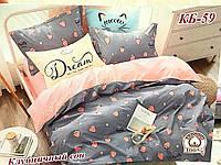 Двуспальный комплект постельного белья клубнички 100%хлопок