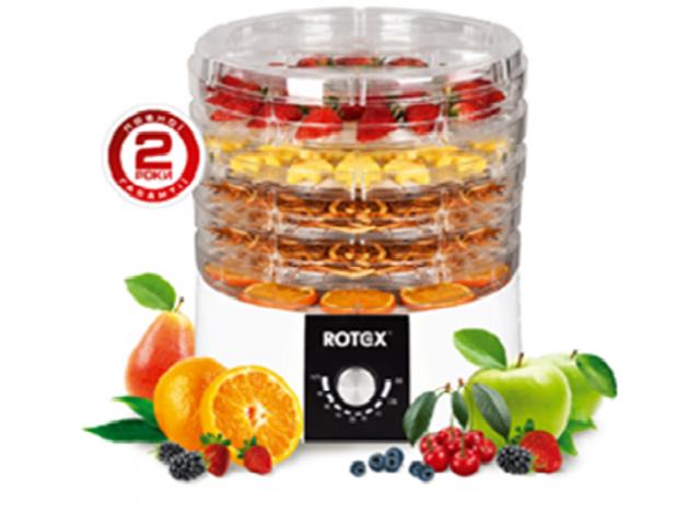 Сушка для продуктов Rotex 610-W