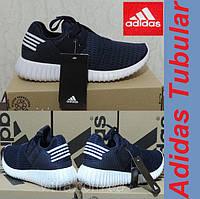 7f9f889d Оригинальные кроссовки adidas Yeezy Boost в Украине. Сравнить цены ...