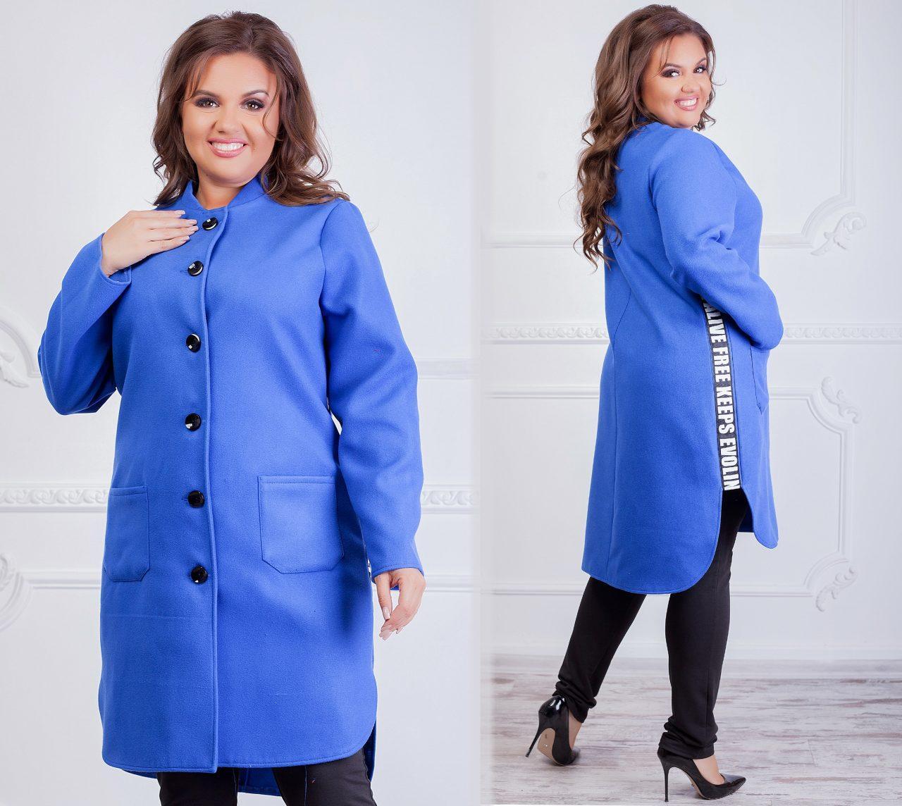 Кашемировое пальто-кардиган электрик 8271
