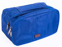 Двухуровневый дорожный органайзер ORGANIZE K015 синий