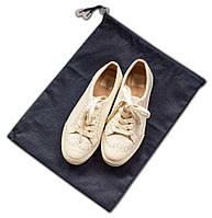 Мешок-пыльник для обуви с затяжкой ORGANIZE HO-01 синий