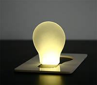 Фонарик визитка светильник кредитка LED Pocket Lamp