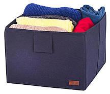 Ящик-органайзер для хранения вещей L ORGANIZE HY-L синий