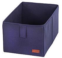 Ящик-органайзер для хранения вещей M ORGANIZE HY-M синий