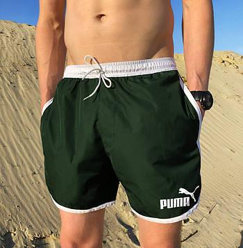 Мужские шорты Puma (Пума) зеленый