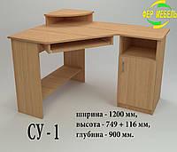 """Стол компьютерный """"СУ ― 1"""" купить в Одессе"""