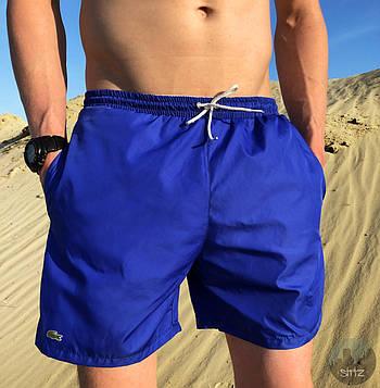 Мужские шорты Lacoste (Лакоста) синий