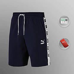 Мужские шорты Puma XTG Shorts 8 (Пума) темно-синий