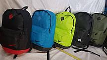 Рюкзак с кожаным дном размер 45x30x15