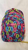 Рюкзак школьный  для девочек 45x30x15