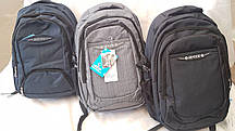Рюкзак городской  размер 47x30x15