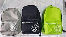 Рюкзак городской размер 40х30х13