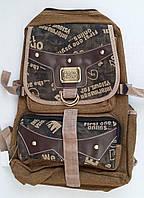 Рюкзак городской cotton размер 43х30х13