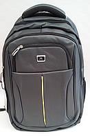 Рюкзак городской размер 48х35х20