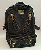 Рюкзак городской джинс размер 43х30х20