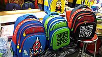 Рюкзак школьный  лего для мальчиков 1-7 классов 2017 размер 40х30х18