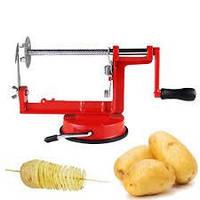 Машинка для спиральной нарезки картофеля чипсов и овощей-овощерезка