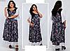 Літнє плаття довге з квітковим принтом, 60-66 розмір