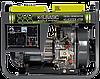 Дизельний генератор Könner&Söhnen KSB 8000DE АТSR (7,5 кВт)