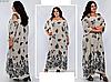 Плаття довге з вишивкою, з 62-68 розмір