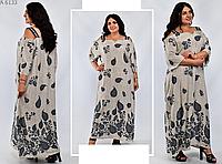 Платье длинное с вышивкой, с 62-68 размер, фото 1