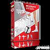 Носки антиварикозные компрессионные для спорта Tiana 18-21 мм рс ст. (тип 755), закрытый носок, белые, р.2