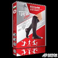 Гольфы для спорта антиварикозные компрессионные Tiana 18-21 мм рс ст. (тип 760), черно-серые, р. 2