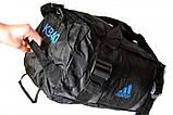 Спортивная сумка Adidas. Сумка рюкзак. Дорожная сумка. Сумки адидас., фото 3