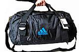 Спортивная сумка Adidas. Сумка рюкзак. Дорожная сумка. Сумки адидас., фото 4