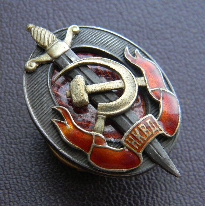 Нагрудний знак «Заслужений працівник НКВС» 1940 рік срібло