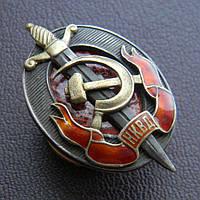 Нагрудний знак «Заслужений працівник НКВС» 1940 рік срібло, фото 1