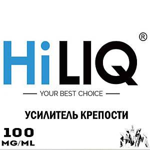 Усилитель крепости  HILIQ 100мг/мл ( 5 мл)