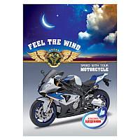 Щоденник учнівський 'Класний щоденник' тверда обкладинка,Мотоцикл