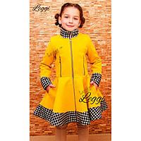 Детское кашемировое пальто двухцветное