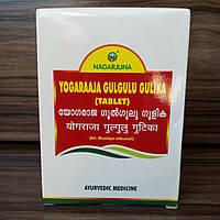 Йогорадж Гуггул Гулика Нагарджуна, Yogaraaja Gulgulu Gulika Nagarjuna, 100 таблеток, фото 1
