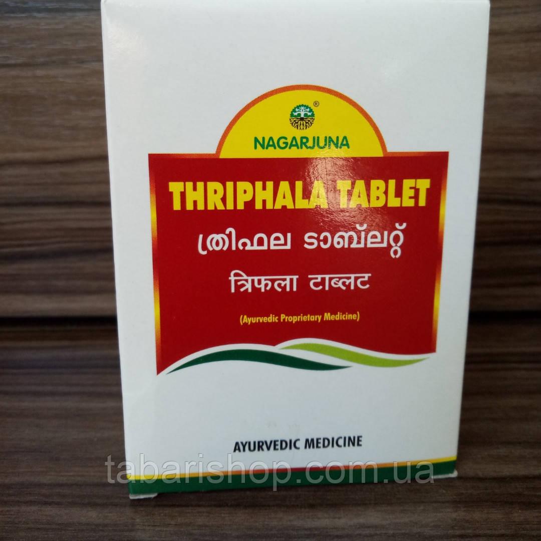 Трифала Нагарджуна, Thriphala Tablet Nagarjuna, 100 таблеток